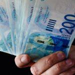 הלוואות לכולם - הלוואה בריבית